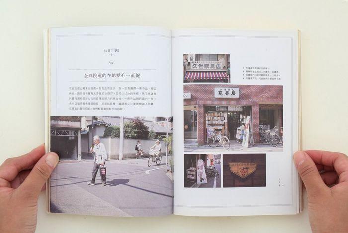 左京区をこよなく愛する3人が選ぶのは、よくある観光名所ではなく左京区の日常の風景。