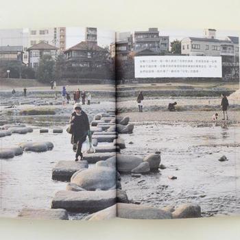 私たちのなんでもない日常が、彼らのフィルターを通すと、とても愛しくかけがえのないものだと感じさせられる一冊。外国の人から見た日本は、日常の中にもオシャレで素敵なものがあるんだと再確認させられます。