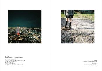 2012年の春に「Camera People」サイトに応募した作品の中から厳選された100人による100枚の写真。