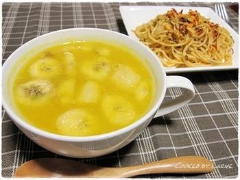 バナナの濃厚な甘みと、とろ~りとした食感がクセになるレシピです。食べごたえもあるので朝食やお子さまのおやつにもピッタリです。