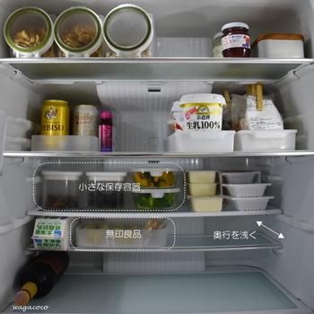 冷蔵庫の機種にもよりますが、棚板を使いやすい位置に差し替えて、細かく段を区切るとよいでしょう。一段一段が浅くなると、小さな容器をワンアクションで取り出せて使い勝手がよくなります。