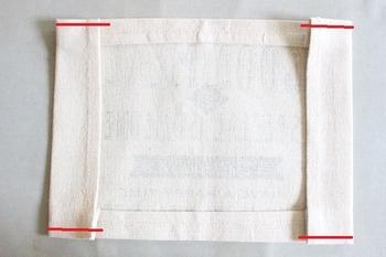 赤い部分をチャチャッと縫い合わせるだけ。