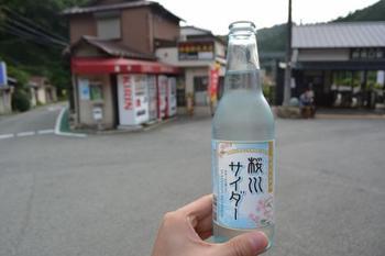 「桜川サイダー」は、甘さ控えめでちょっと懐かしい感じのラムネ風味。 何よりも特徴的なのは、その「泡」です。 きめ細かな泡が、喉こしと後味の良さを生んでいます。 子供から高齢者まで楽しめる地サイダーなのです。
