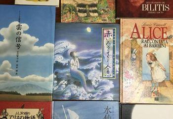 絵本の世界に迷い込んだ主人公になった気分で、全国の絵本美術館へお出かけしてみませんか?今回は、日本にあるメルヘンな魅力たっぷりの絵本美術館を5つご紹介します。