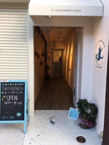店名はスウェーデン語で「お茶の時間工場」です。スウェーデンに留学経験のあるオーナーが、北欧で大切にされているコーヒーブレイク「Fika(フィーカ)」を日本でも楽しめるようにと、オープンした小さなお菓子屋さんです。白と水色の明るい店内は冬の長い北欧の雰囲気を漂わせています。