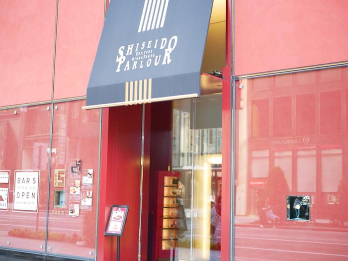 JR新橋駅から徒歩5分ほど。銀座の大通り沿いにあるこちらのお店は洋食屋さんの老舗としても有名です。創業はなんと1902年で、ビル全体が資生堂になっており、資生堂パーラーは4階、5階部分にあります。
