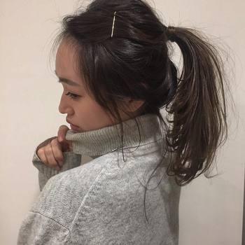 ごく普通の一つ結びも、前髪をピンで一刺しすればおしゃれ感アップ!ルーズさが出るように、あえてザクッと留めるのが今どきです。