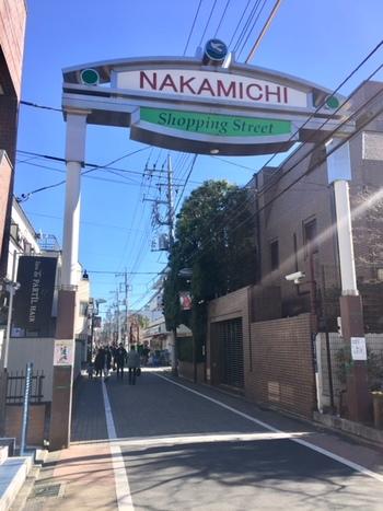 「NAKAMICHI」と書かれたゲートから540メートル、まっすぐに続く通りが中道商店街です。グルメにファッション、雑貨屋さんなど、個性豊かなショップが道沿いにずらりと並びます。お散歩の際に、おすすめしたい素敵なお店をいくつかご紹介しましょう。