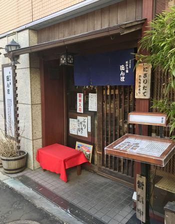 代々木駅徒歩3分、とてもお米が美味しいと評判の「おひつ膳 田んぼ」。米作り、精米、炊飯と全てを自社で行っているそうです。