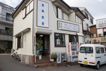 登場する文佐食堂は片瀬江ノ島駅から1キロ、江の島にある小さな食堂です。