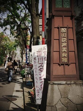 昭和の風情が色濃く残る「深川江戸資料館通り商店街」。約800mの商店街には昔ながらの食事処や和菓子、居酒屋等が並んでいます。