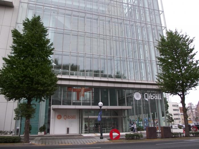 JR総武線千葉駅東口より徒歩約15分。京成千葉中央駅より徒歩約6分、千葉都市モノレール葭川公園駅より徒歩約5分の距離にある「千葉市科学館 Qiball(きぼーる)」。