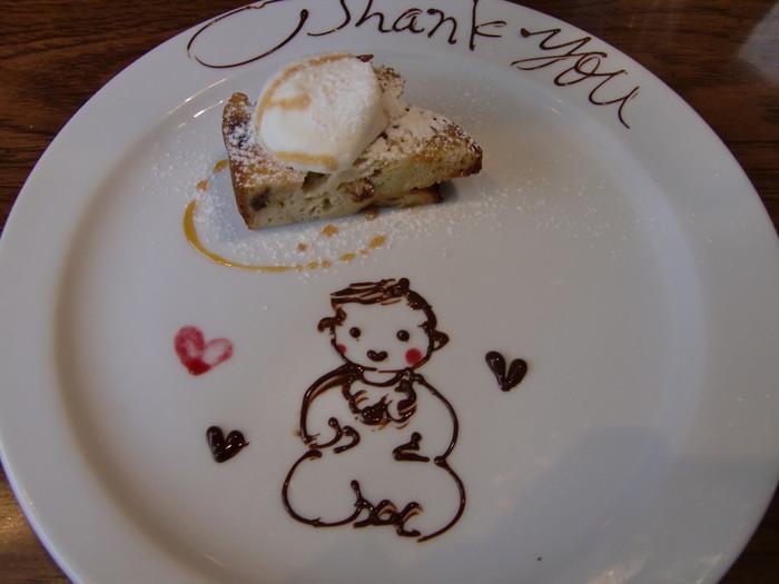 赤ちゃん連れのお客様には、こんな優しいイラストとメッセージが。ちゃんとお客様をみていてくれている優しさが感じられます。なんだかグッときちゃいますよね。