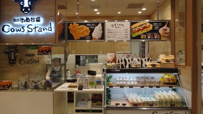 明治20年から続く千葉県の人気観光牧場「成田ゆめ牧場」の新ブランドである「成田ゆめ牧場カウズ・スタンド」。