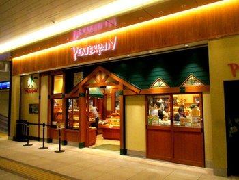 船橋で大人気の美味しい焼きたてパンの店「ピーターパン」が「ピーターパンジュニア」として千葉駅のエキナカにオープン♪
