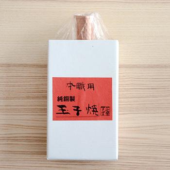 包装に「本職用」と書かれてあるのが、如何にもホンモノな感じ。アイザワの作るものにまちがいはないはずです。いいお値段ですがぜひ試してみてください。