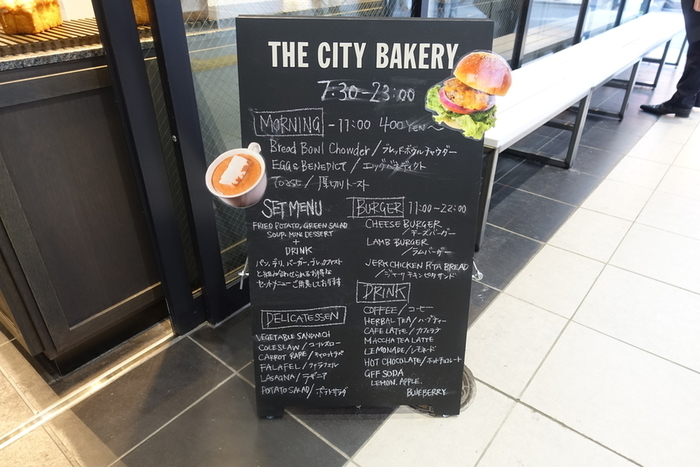 ニューヨークで長く愛されているパン屋さん「THE CITY BAKERY(ザシティベーカリー)」。ふらりと入りやすい雰囲気です。