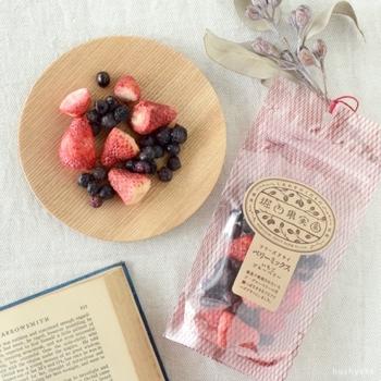 かわいらしい形と色合いをそのまま乾燥させたフリーズドライのイチゴとブルーベリー。鮮やかで見るだけで気持ちが上がります。