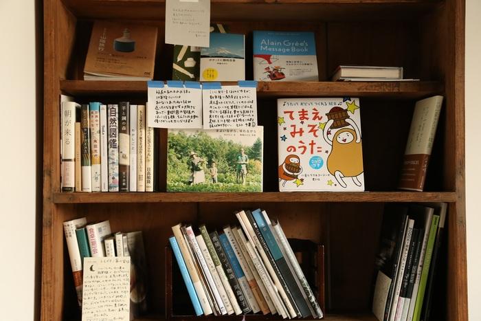 nice things.に関わる人たちから寄贈された本を集めた「みんなの本棚」。本には持ち主の名前やコメントが記されていて、無料で貸し出しされています。思い入れの詰まった本棚には、たくさんの出合いがあります。ぜひ気になる本を手にとってみてくださいね。