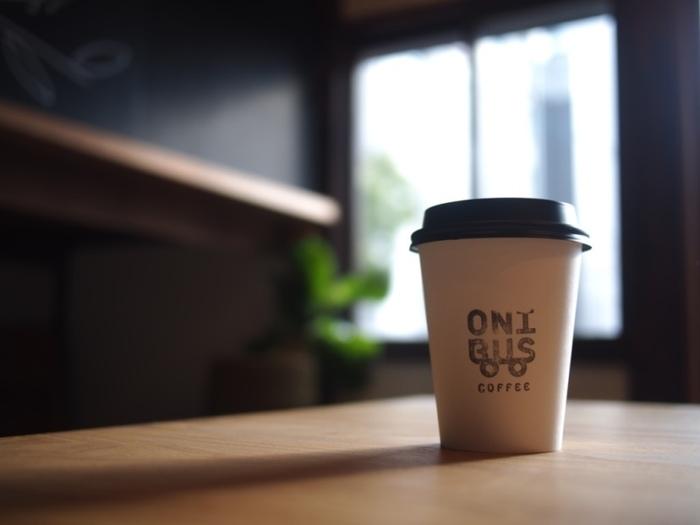 「オニバス」というのは、ポルトガル語で「公共バス」という意味。「万人のために」という語源を持つそうです。オニバスコーヒーという店名には、バス停からバス停へと人をつないでいくように、人と人をつなぐという想いが込められています。