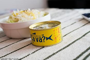 そのまま食べてもおいしい魚の缶詰ですが、ちょっと手を加えるだけでさらにおいしく食べることができるんです。缶詰はストックしておけるから、買い物に行けなかった時にも便利。簡単でおいしい魚缶の楽うまアレンジレシピをマスターして、毎日の食生活に効率よく生かしていきましょう♪