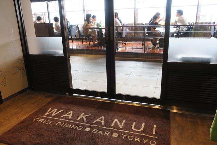 ワカヌイ・グリル・ダイニング・バー・東京は、芝公園内にある「芝公園ビル」に店舗を構えるレストランです。東京メトロ・日比谷線の神谷町駅から、徒歩約9分のところにあります。