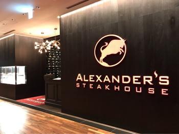 ALEXANDER`S STEAKHOUSEは、汐留にあるステーキレストランです。サンフランシスコが発祥の地であり、高級感漂う佇まいが印象的。