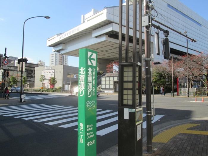 両国から東へ延びる北斎通りは、錦糸町までまっすぐ歩いて約20分。下町の風情を残しつつも新しく整備され、懐かしいのに新しい、そんな不思議な魅力をはなちます。