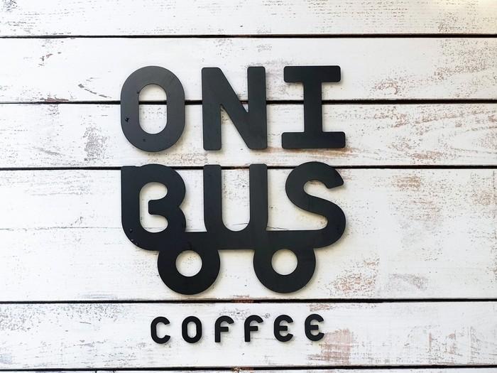 オニバスコーヒーは2012年に世田谷区奥沢にオープンしたコーヒーショップで、「日常に溶け込んだ一杯」を提供してくれる素敵なお店です。現在、奥沢店のほか、中目黒店、道玄坂店、神宮前店の4店舗が展開しています。