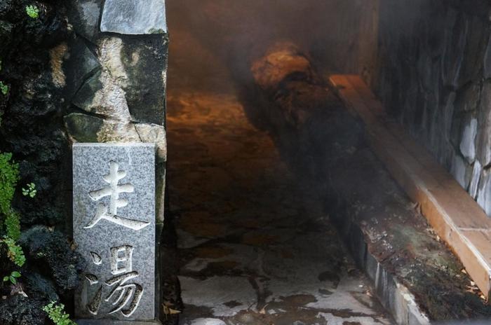 「伊豆山神社」は、800段にも及ぶ石段の参道が続いていることでも知られています。境内から石段を降りれば、熱海ならではの景色や景観、温泉を楽しみながら、海岸まで降りることが出来ます。  【画像は、石段を降りきった付近にある日本三大古泉の一つ、横穴式源泉「走湯」。洞窟は見学可。毎分170Lもの湯が湧き出る神秘の様をぜひ見学してみましょう。】