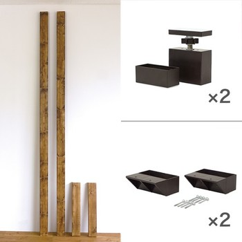 LABRICO(ラブリコ)は平安伸銅工業株式会社が手がける突っ張り式「2×4」専用パーツ。DIYで手軽に床と天井の間に2×4材を固定することができます。アジャスターはネジを回して高さを調整するので構造がシンプル、かつ微調整も可能。こちらも定期的にネジに緩みがないかを確認することで長く安心して使うことができるでしょう。  同じく平安伸銅工業株式会社の製作した突っ張りポールとパーツのブランド「DRAW A LINE」はよりシンプルでモダンなインテリアにも合います。気になる方はそちらもチェックしてみると良いでしょう。