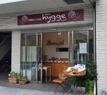 神明通りにある天然酵母のパン屋さん「かむかむhygge(ヒュゲ)」。玄米、ニンジン、リンゴ、長芋を使った「楽健寺酵母」と「レーズン酵母」を使って作られているそうです。