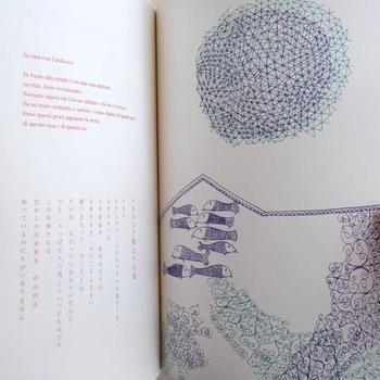 赤い装丁が目を引くこちらの絵本は、日本語とイタリア語の両方で読めます。イラストはもちろん、洗練された文字組にも注目☆おしゃれな家、いばった家、おひめさまの家etc... 細やかでいて自由に歪んだ線描を通して、絶妙なバランス感覚で描かれます。