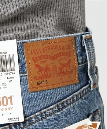 1873年に世界で初めてジーンズを誕生させたリーバイス。1890年には501を発表し、いつの時代も世界中の人達から愛されるブランドです。