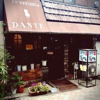 西荻窪駅から徒歩2分程にある古き良き喫茶店「ダンテ」。その店構えは「純喫茶の聖地」と呼ばれるにふさわしい佇まいです。