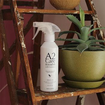 玄関、キッチン、トイレ、寝室…、全てのお部屋の除菌消臭が出来る無色無臭の「A2Care 300ml スプレー」。シュッとひと吹きするだけで、匂いやウィルスを防いでくれます。