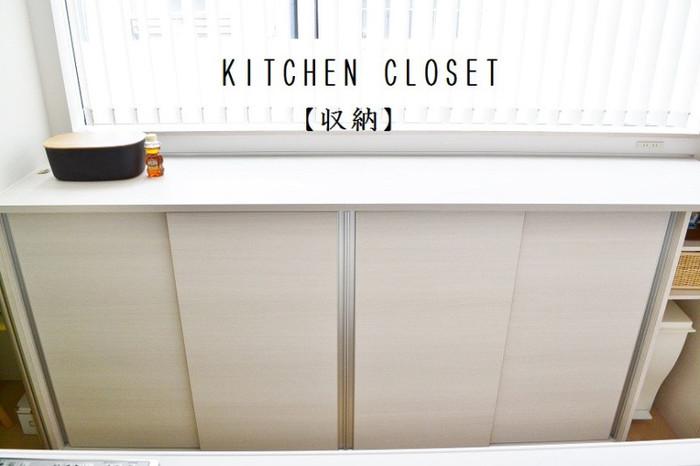 家電に目隠し扉をつけることでスッキリとしたキッチンになりますね。
