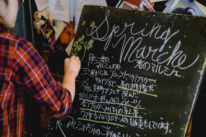 麹町カフェでは定期的にマルシェもあります!