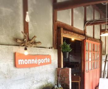 「monne porte(モンネ・ポルト)」は、製陶所のろくろ場だったそうです。ライブや展覧会などのイベントを開催するコンクリートの広いスペースと、画材や文具、雑貨などを販売するショップです。