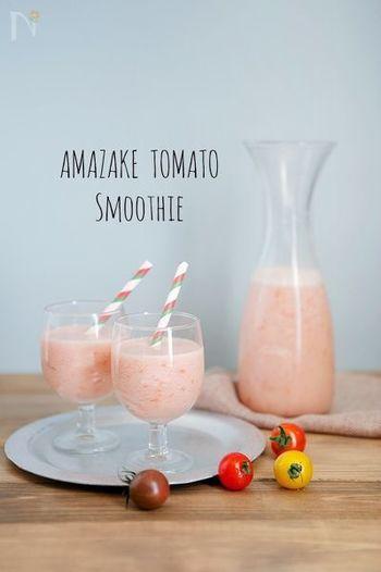 こちらは氷を加えた冷たいスムージーレシピです。甘酒といえばホットのイメージですが、ミニトマトと合わせてすっきりしたスムージーにしても美味しそう。栄養たっぷりの甘酒とトマトのリコピンパワーで、紫外線の強くなる春夏にもおすすめです。