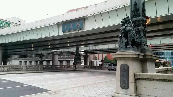 歴史を感じて、味わう。名店がそろう【日本橋】で、ぜいたくな大人の休日