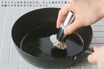 卵焼きを作る際、うすーく油を引くのも美味しい卵焼きを作るポイント。絹糸の油引きは、使いやすくサッと手軽に油を引くことができます。
