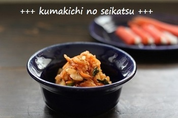 一度は挑戦してみたい、本格的なキムチ。韓国産の唐辛子を使うことで味に深みが出ますよ。韓国のオモニ(お母さん)になった気分で漬けてみてくださいね。