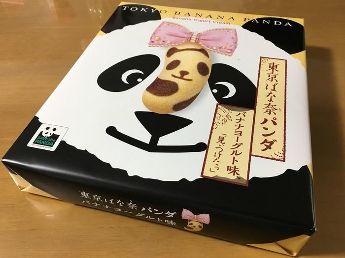 """「東京ばな奈パンダ」は、上野動物園のジャイアントパンダ「シャンシャン」の誕生を記念して作られたもの。""""すくすく元気に育ちますように""""の気持ちが込められています。"""