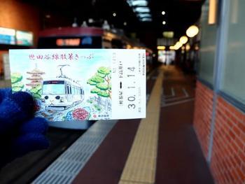 おとな330円の「世田谷線散策きっぷ」を購入すると、1日世田谷線が乗り放題です。 世田谷線三軒茶屋駅、上町駅、下高井戸駅で購入できます。他の駅から乗る場合は、普通運賃を払い乗務員さんから「きっぷ購入券」をもらい、前出の3駅で差額を払って「世田谷線散策きっぷ」をGETしましょう。