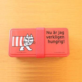 人気のリサラーソンの動物イラストが可愛いお弁当箱。書かれている「Nu är jag verkligen hungrig!」はスウェーデン語で「すごいお腹すいた!」と訴えていて、ユーモアもたっぷりです。可愛さだけでなく、このお弁当箱はフタが保冷剤の代わりになる機能も備えています。