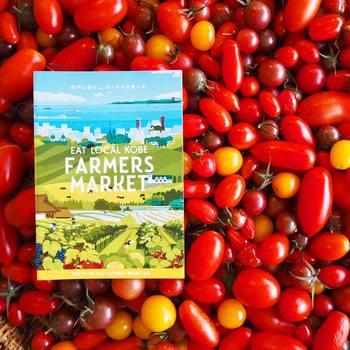「農水産物が買えるだけでなく、配達中の農家さんがコーヒーを飲んでいたり子供食堂があるなど『食』を真ん中に様々な人が集うクラブハウスのような場になれたらと思っています。旬はもちろん、野菜の少ない端境期などもみんなで理解して工夫しながら一緒に地産地消を楽しみましょう!」
