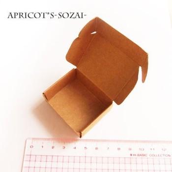 お菓子の入っていた箱など気に入った形やサイズの空き箱があれば、取っておきましょう。作りたいのに空き箱がない!という時には、ギフト用の無地の小箱なども参考にしてみてくださいね♪