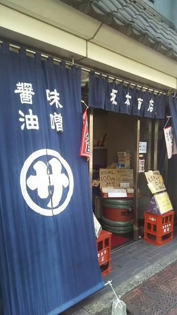 大正11年創業の「坂本商店」は、全国各地のお味噌を量り売りしているお店。好みの味噌を探すのも楽しいですね。