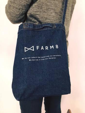 新潟で育まれ、長く愛されてきた美味しいものを、もっと美味しくデザインする「FARM8」。伝統的な食品をモダンにアレンジした「FARM8」の食品で、新潟をもっと身近に感じてみませんか?